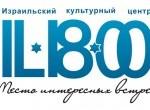 IKZ-IL1800_23-на-сайт-180x110