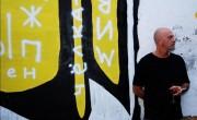 Рувен Куперман на открытии биенале 26 августа 2015 года