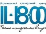 IKZ-IL1800_23-на-сайт-300x175-180x110