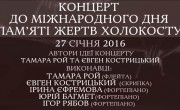SfyCU_croper_ru