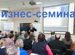 seminar-04-mini