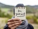 Быть собой