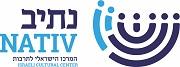 НАТІВ - Ізраїльський культурний центр в Одесі