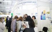 """Выставка """"Образование и карьера"""" в Казани"""