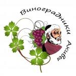 виноградники Акивы