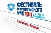 лого фест