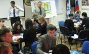 Бизнес-семинар для молодежи
