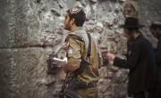 День возвращения Иерусалима