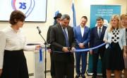 Открытие Генерального консульства Израиля в Санкт-Петербурге