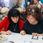 День иврита в Петербурге
