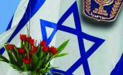 День-независимости-Израиля-2013