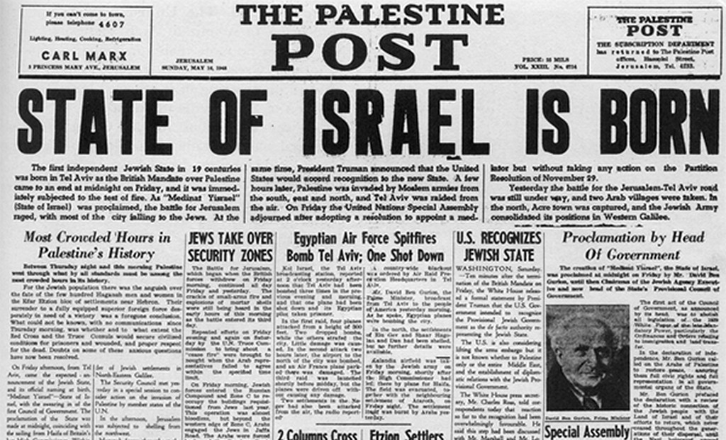 a history of the development of israel since its declaration of independence