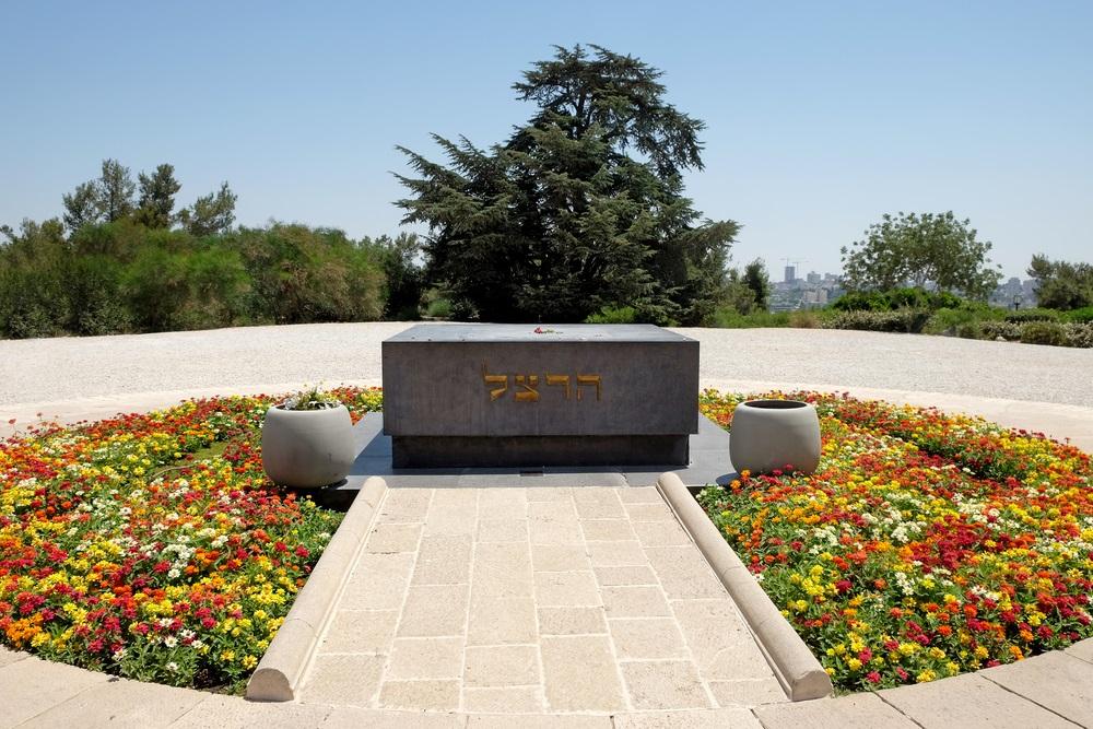 Б.З. Герцль был похоронен на Горе Герцля в Иерусалиме