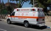 1200px-Ambulance_ьфшт