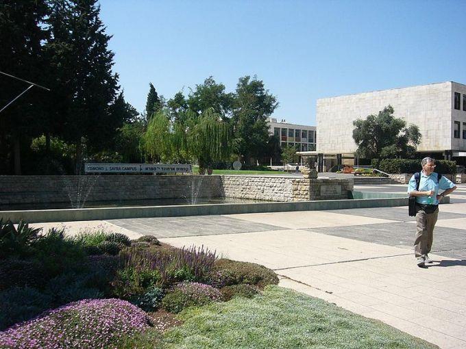 800px-Hebrew_University_of_Jerusalem_givat_ram_wiki
