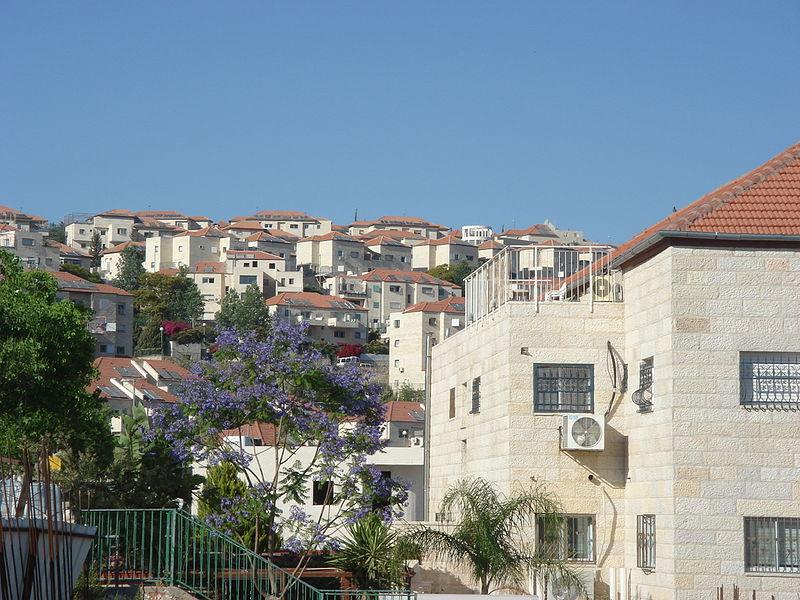 Бейтар-Илит, Гуш-Эцион. Фото: Википедия