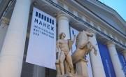 Saint Petersburg Manege_main