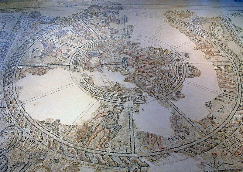 Мозаика «Знаки Зодиака» в Ципори