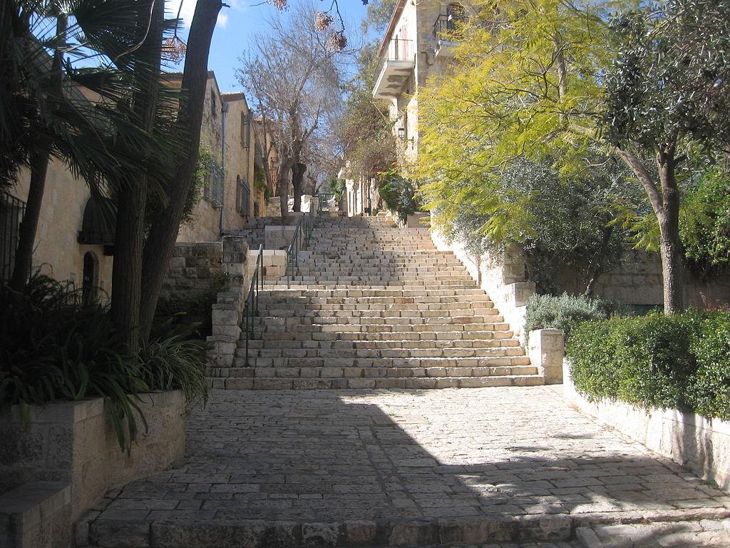 Иерусалимский район Мишкенот Шеананим