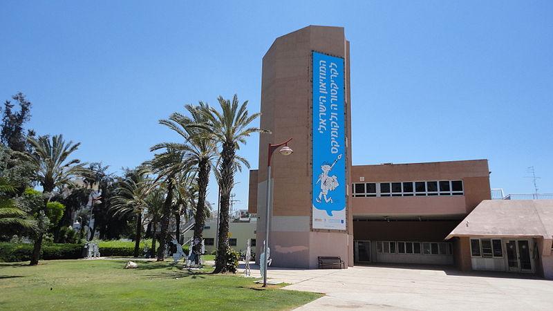 Здание музея. Фото: Talmoryair, Википедия