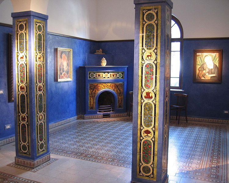 Дом-музей Х.Н. Бялика