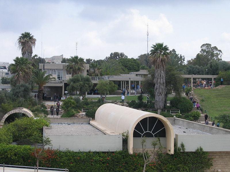 Музей Эрец-Исраэль (МУЗА). Фото: Talmoryair, Википедия
