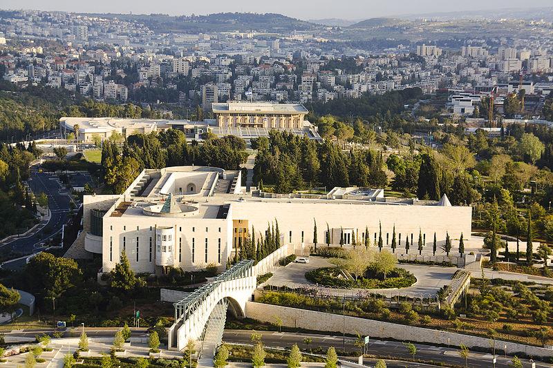 Здание Верховного суда в Иерусалиме