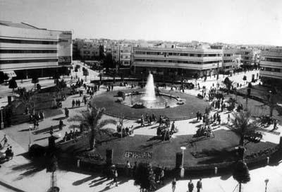 Площадь Дизенгоф в Тель-Авиве. Середина ХХ века