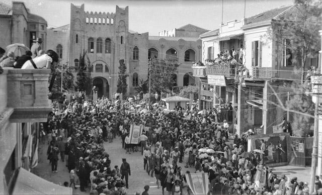 Гимназия Герцлия, Тель-Авив