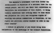 Декларация Бальфура, 2.11.1917г