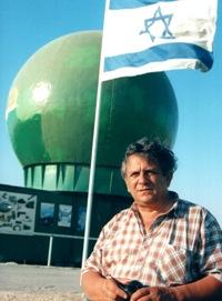 Д-р Леонид Диневич
