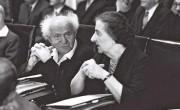 Давид Бен-Гурион и Голда Меир, 1962 г.