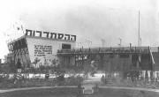 Здание Гистадрута в Тель-Авиве, 1934 г