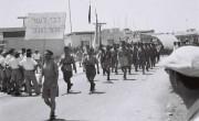 """Ветераны первой мировой войны участвуют в демонстрации против """"Белой книги"""", 1939 г."""