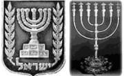 Слева: герб Израиля; справа: Менора