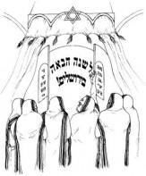 В следующем году - в отстроенном Иерусалиме!