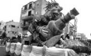 """""""Адлояда"""". Пуримный карнавал в Тель-Авиве"""