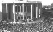 """Театр """"Габима"""", 1946"""