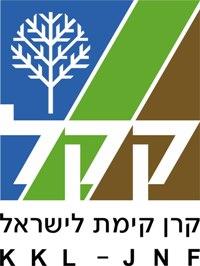 Logo_KKL_s