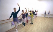 "Урок балета в центре ""Сапир"""