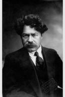 Шауль Черниховский