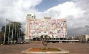 Фасад здания муниципалитета Тель-Авива покрыт 240 работами, иллюстрирующими улицы Тель-Авива