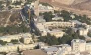 Кампус университета на горе Скопус
