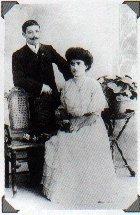 Свадебная фотография семьи Мойял из Яффы