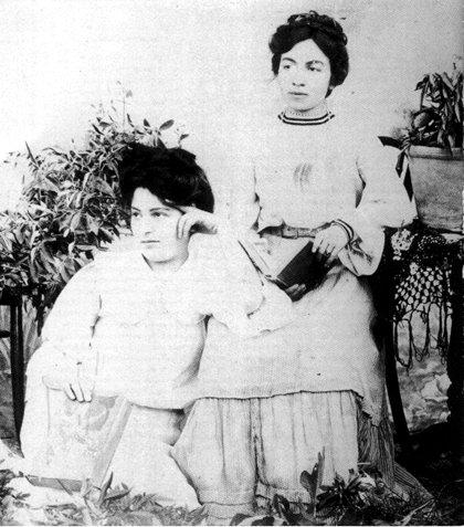 Девочки из иерусалимской семьи Елин. Фотоснимок начала 20-го века