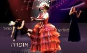Новая израильская опера. Официальный сайт.