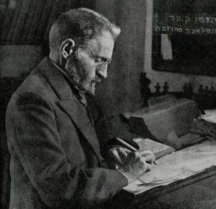 Элиэзер Бен-Йехуда