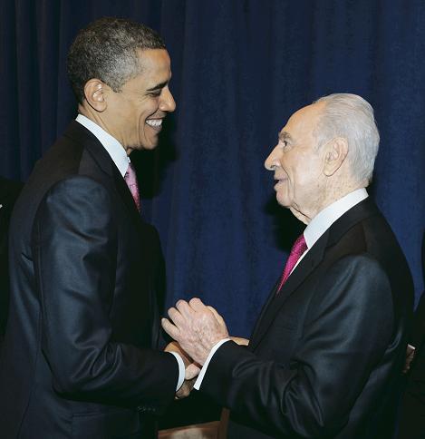 Peres Obama 2.jpg