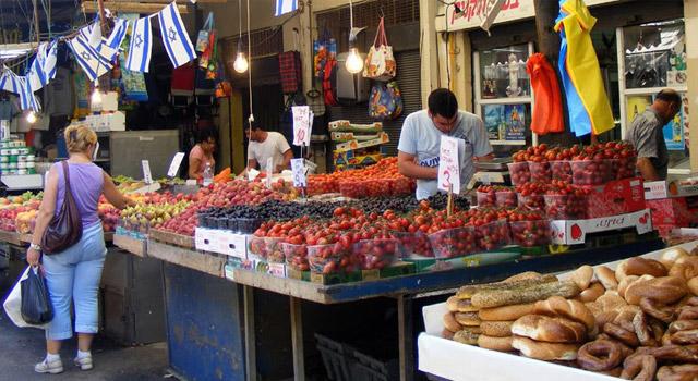 Рынок Кармель. Фото: Гай Франкович