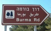 burma_main1
